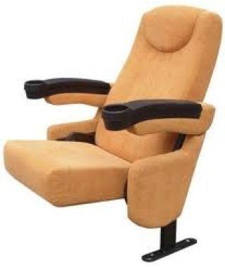 """Кресло """"Симпл"""""""